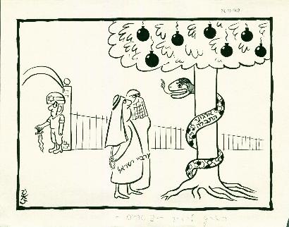 זאב. הנחש מפתה בגן עדן. 1964